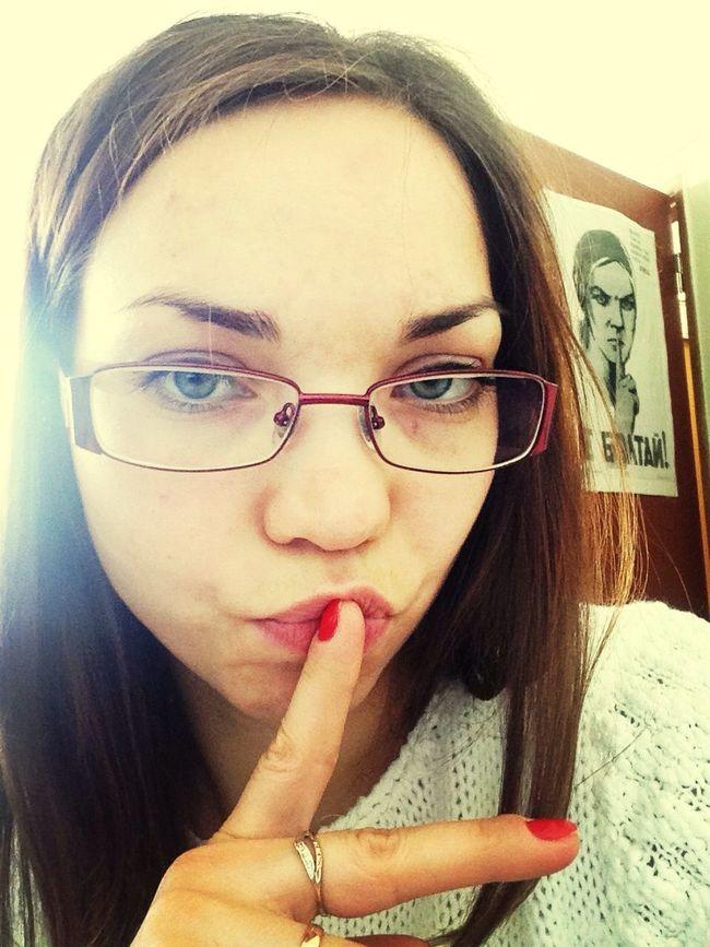 На работе ... Тсссс...