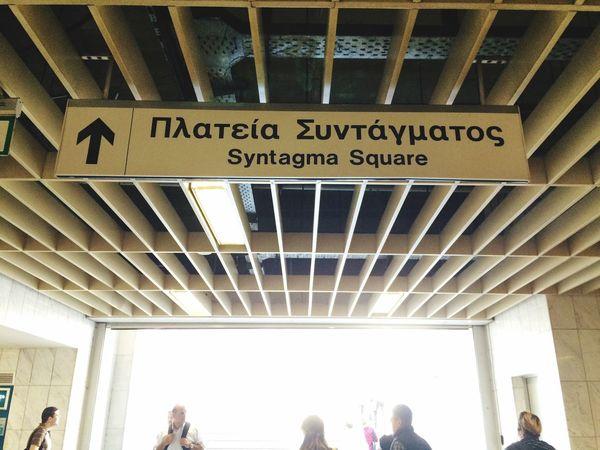 Heading up to Syntagma Square Athens Greece Public Transportation Public Square Hello World