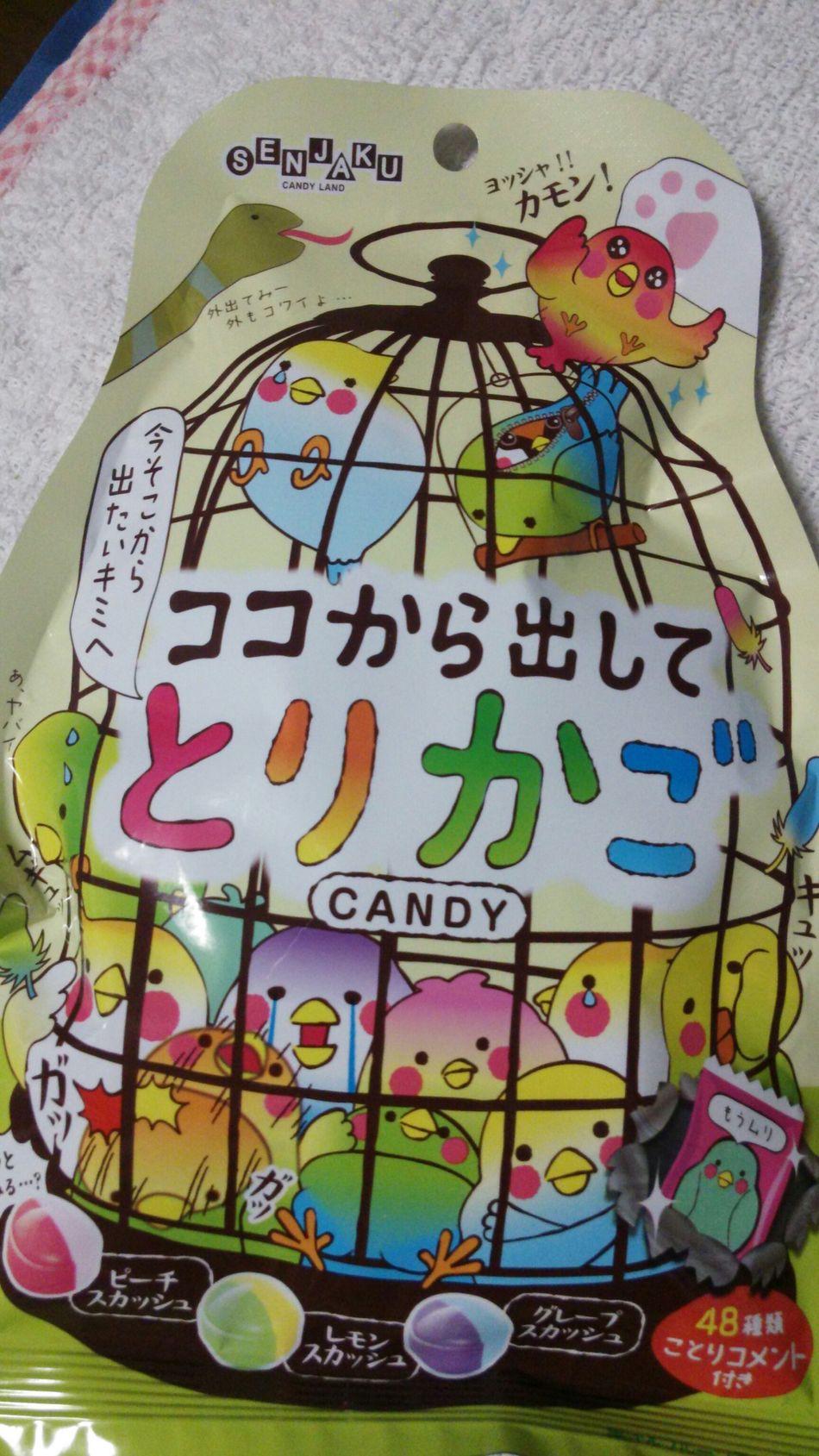 Candy Seven-Eleven超シュール(゜ロ゜)最近こんな飴ばっかり買ってる。