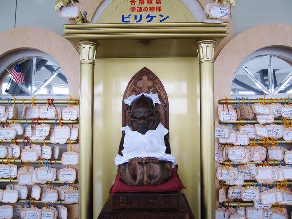 大阪 Osaka,Japan 日本 Japan ビリケン メイド Indoors  Men Day Travel 通天閣