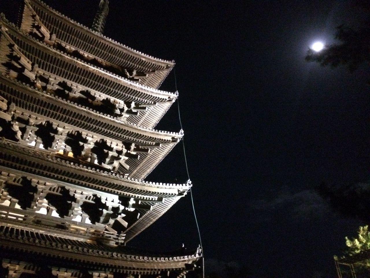 Temple Nara,Japan Japan Nara kouhukuji