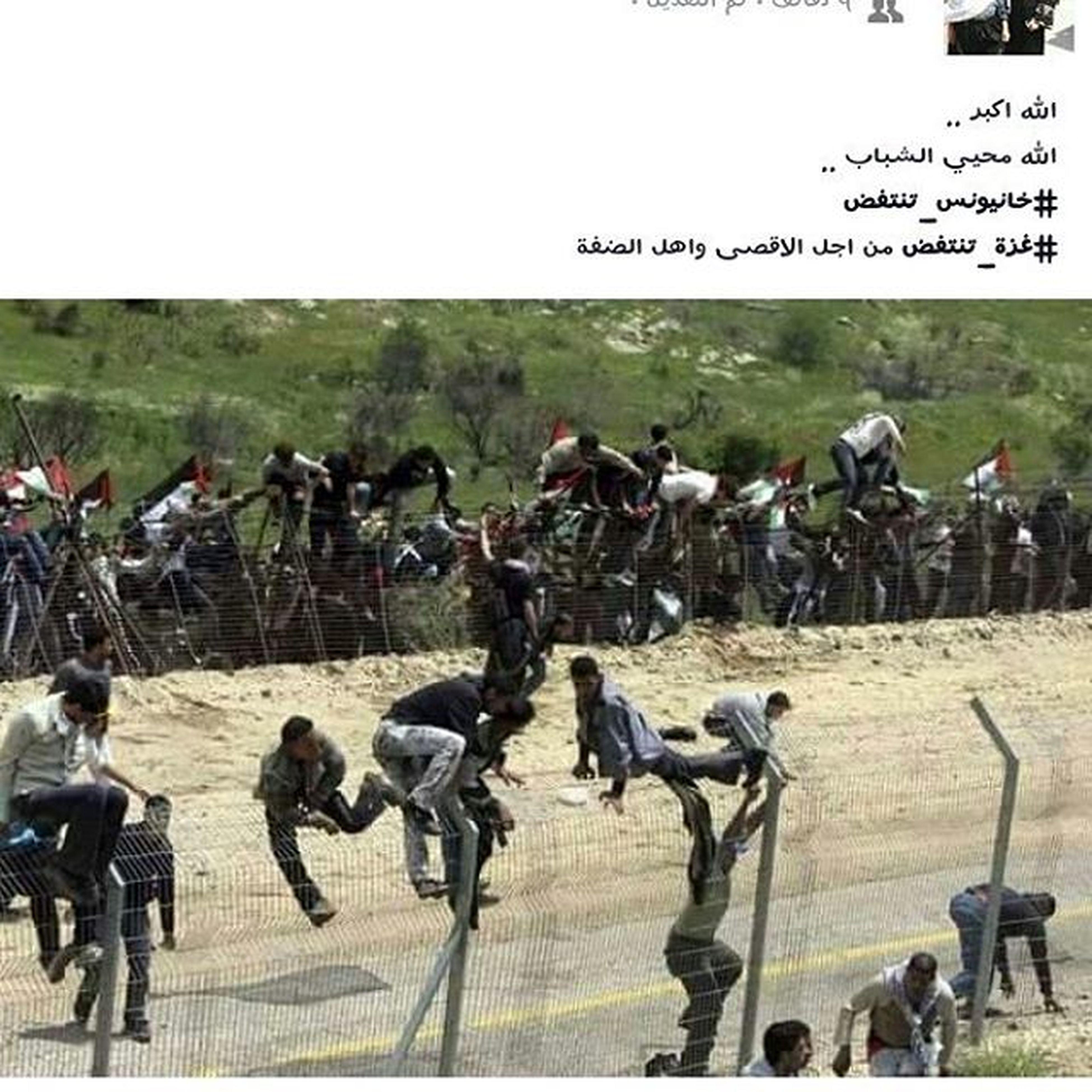 خانيونس_تنتفض غزة_تنتفض