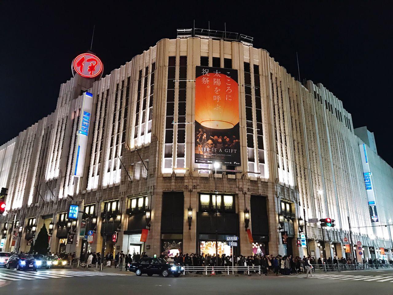 Tokyo Shinjuku ISETAN Cities 東京 日本