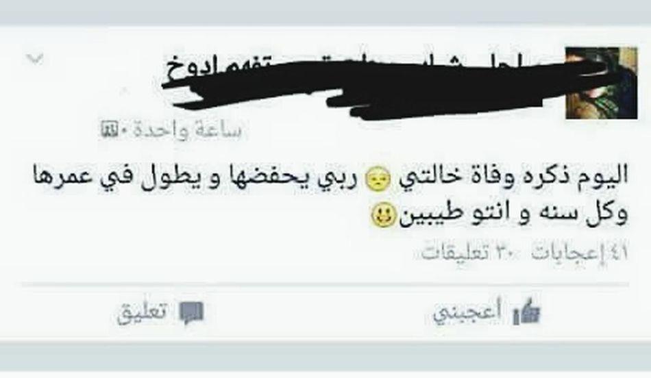 😕 Pepole Libya