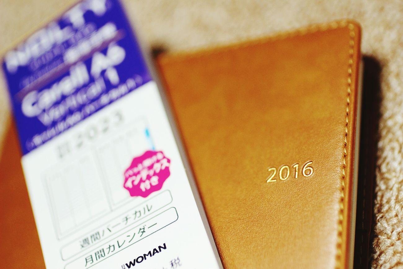Diary 2016 Blawan Cool Nolty 2016年用の手帳を購入