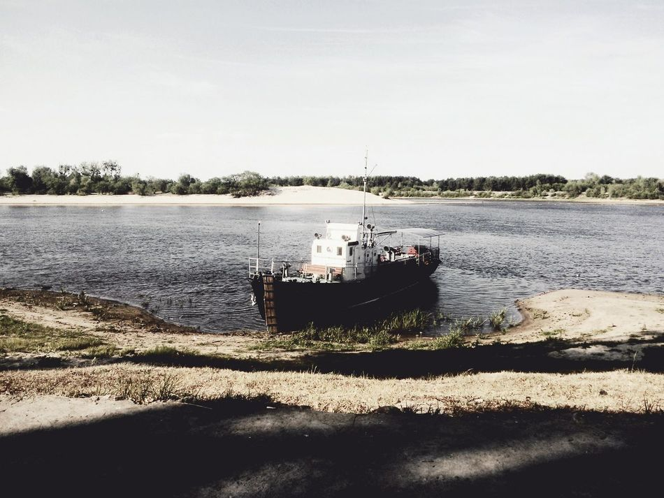 Ship Beautiful Nature Town Nature River Mazyr