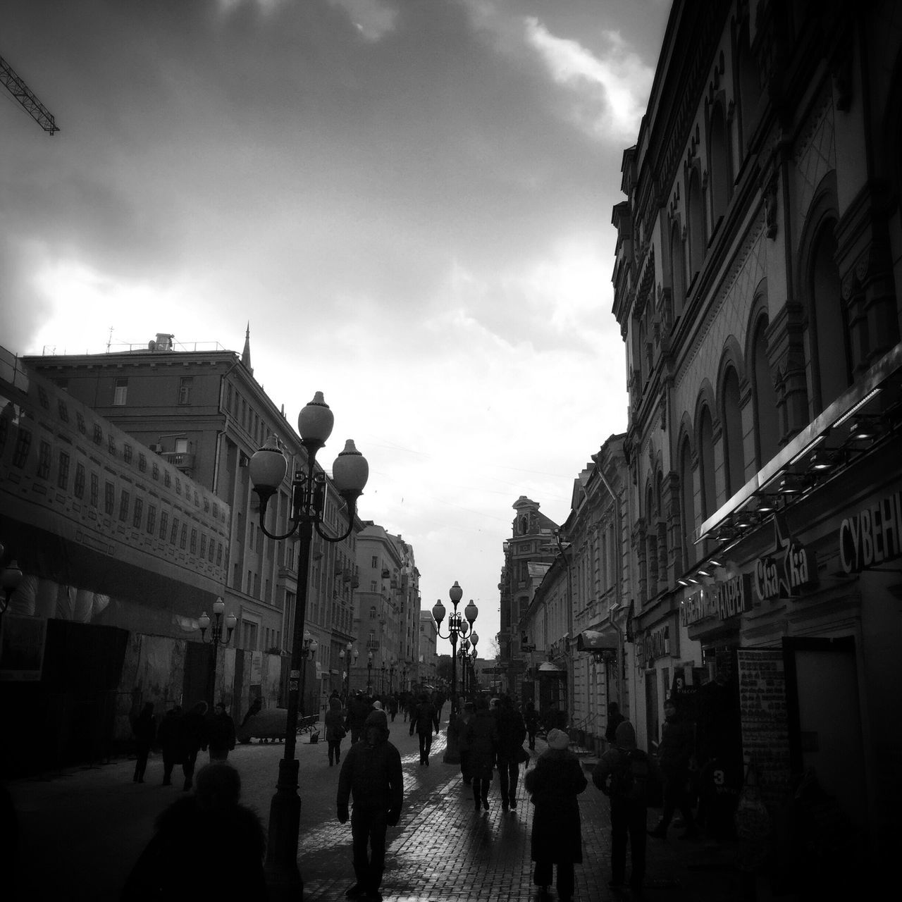 Moscow Moscow, Москва Albat Street Blackandwhite IPhoneography