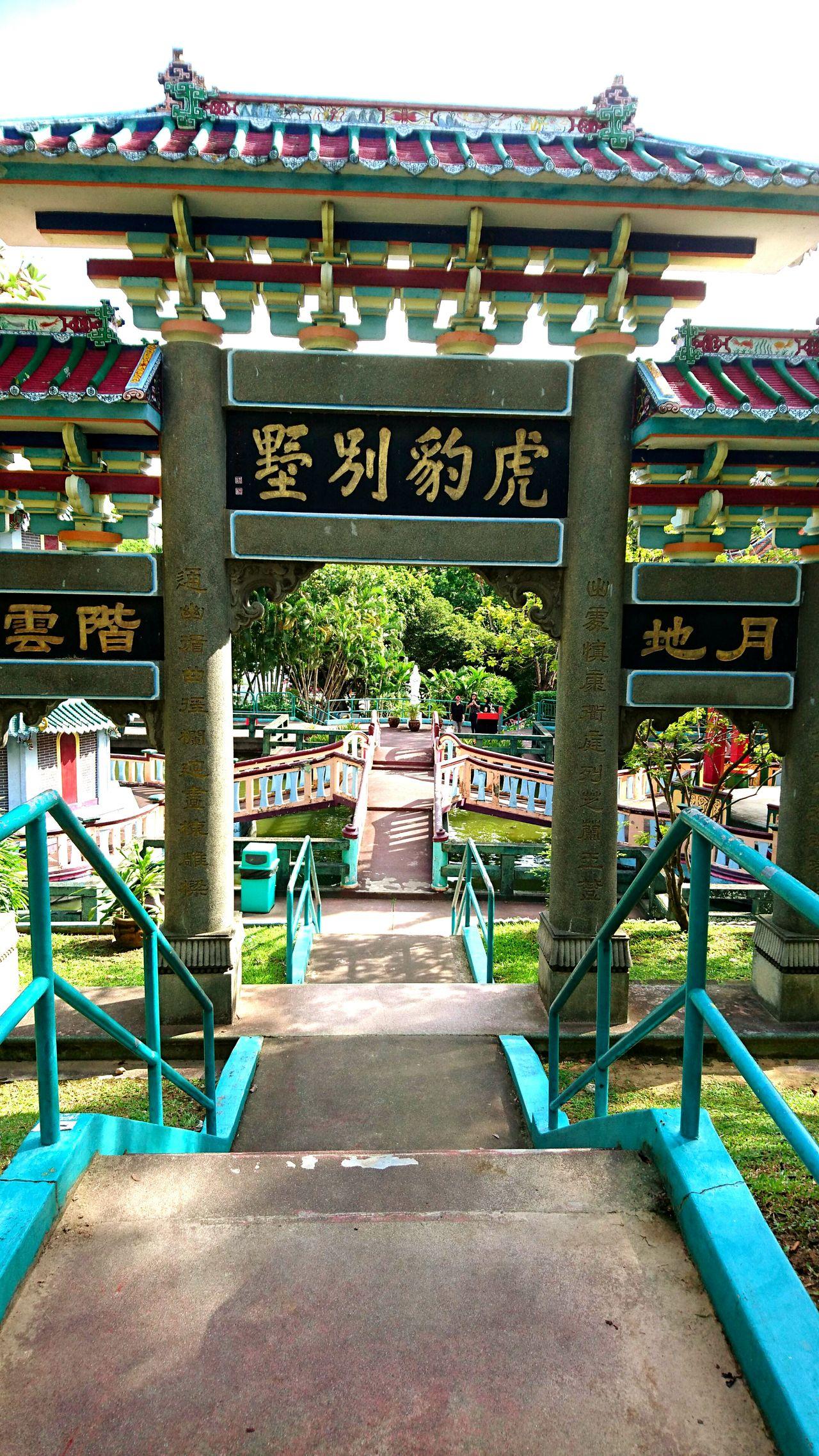 Throwback Singapore Hawparvilla Randomshot Bright Day Chinese Style