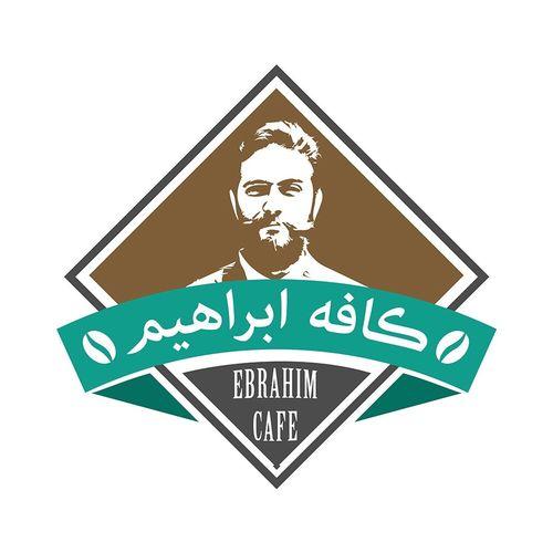 Ebrahimcafe Ebrahimcafe كافه ابراهيم Cafe كافه Tehran Art Coffee Coffee Time Cafe Time بالاخره خبر خوب آمد. 😊 كافه من افتتاح شد. كافه ابراهيم ، با محيطي آرام و نوستالژيك. Finally came good news . 😊 My cafe opened. Cafe Ebrahim , quiet and nostalgic.