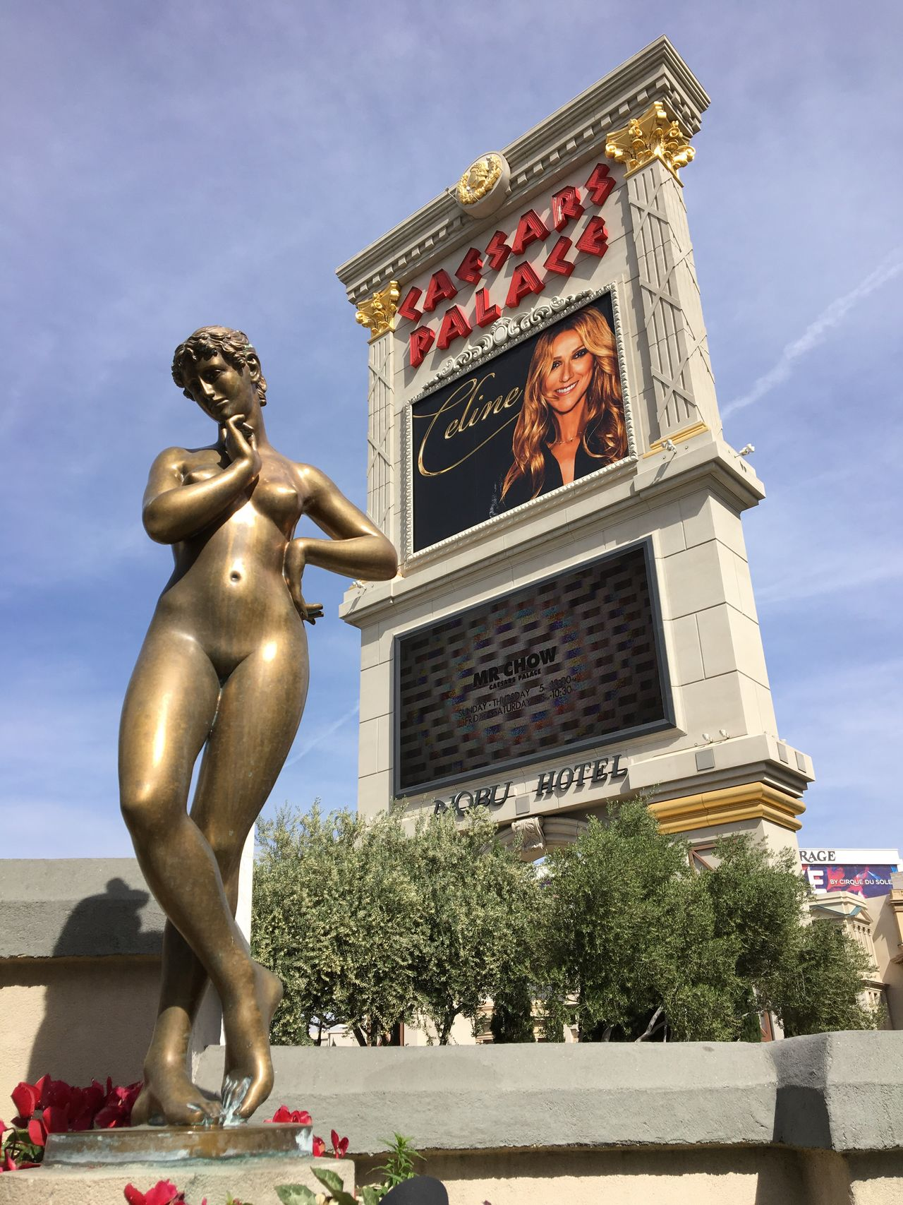 Great memories there… ;-) Justsaying Las Vegas