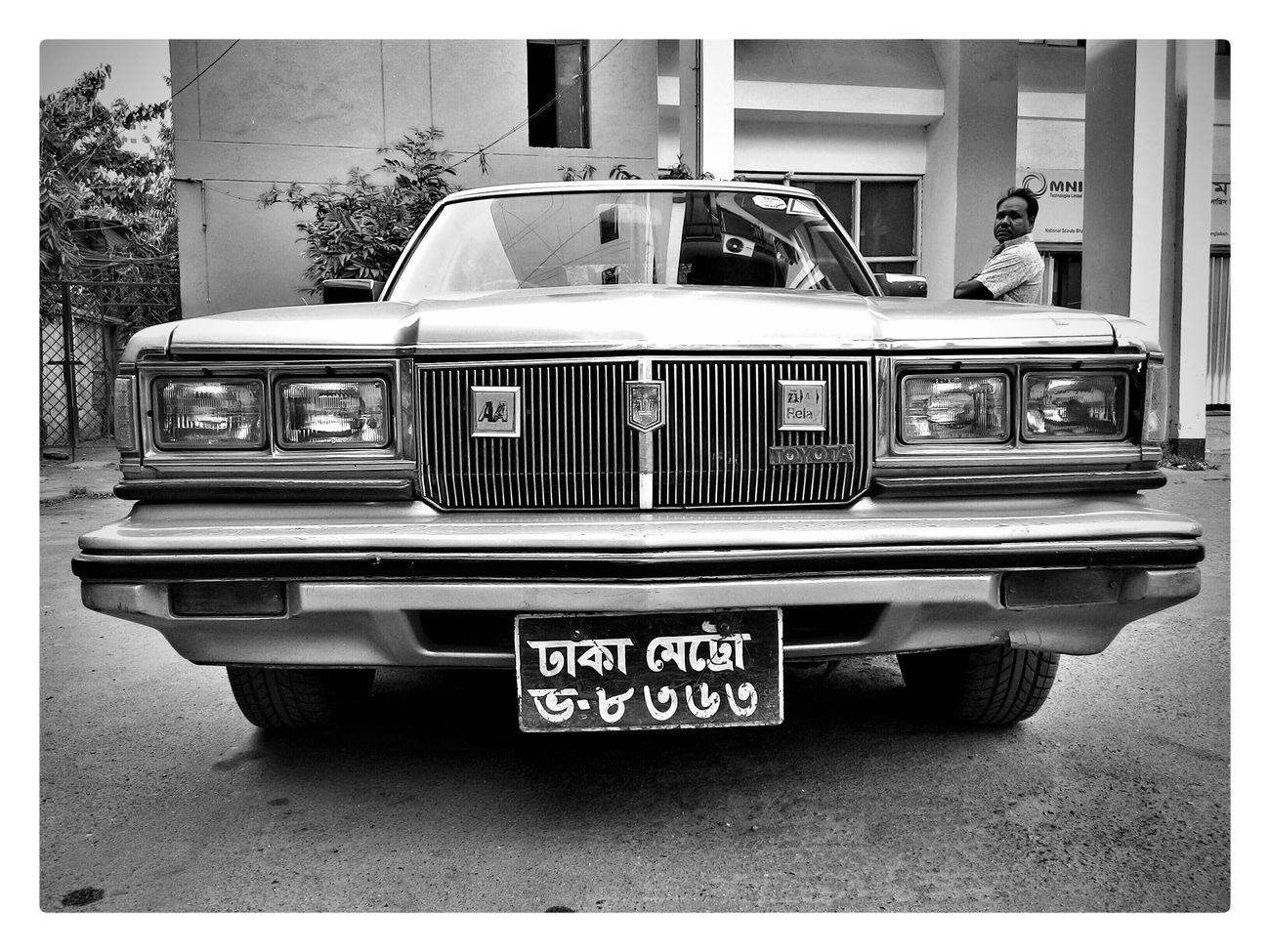 Old #vintage car