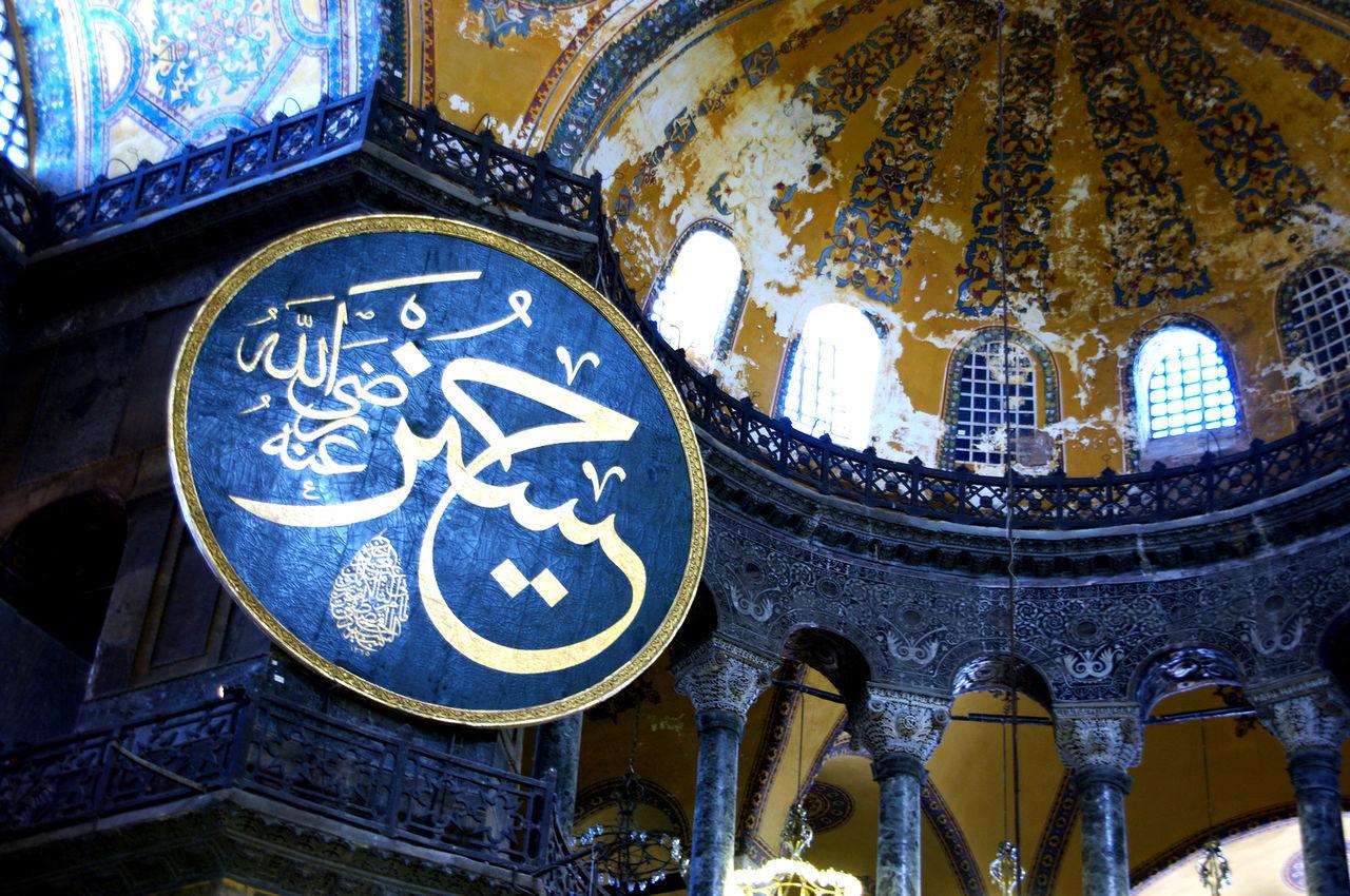 Masterpiece Low Light Shot From Where I Stand Amazing View Istanbul Agia Sofia Istanbul Turkey Pentax K20d Ayasofyacamii Ayasofya (Hagia Sophia) Ayasofya Flashback 2011 Zoom Detail Ceiling Mosque