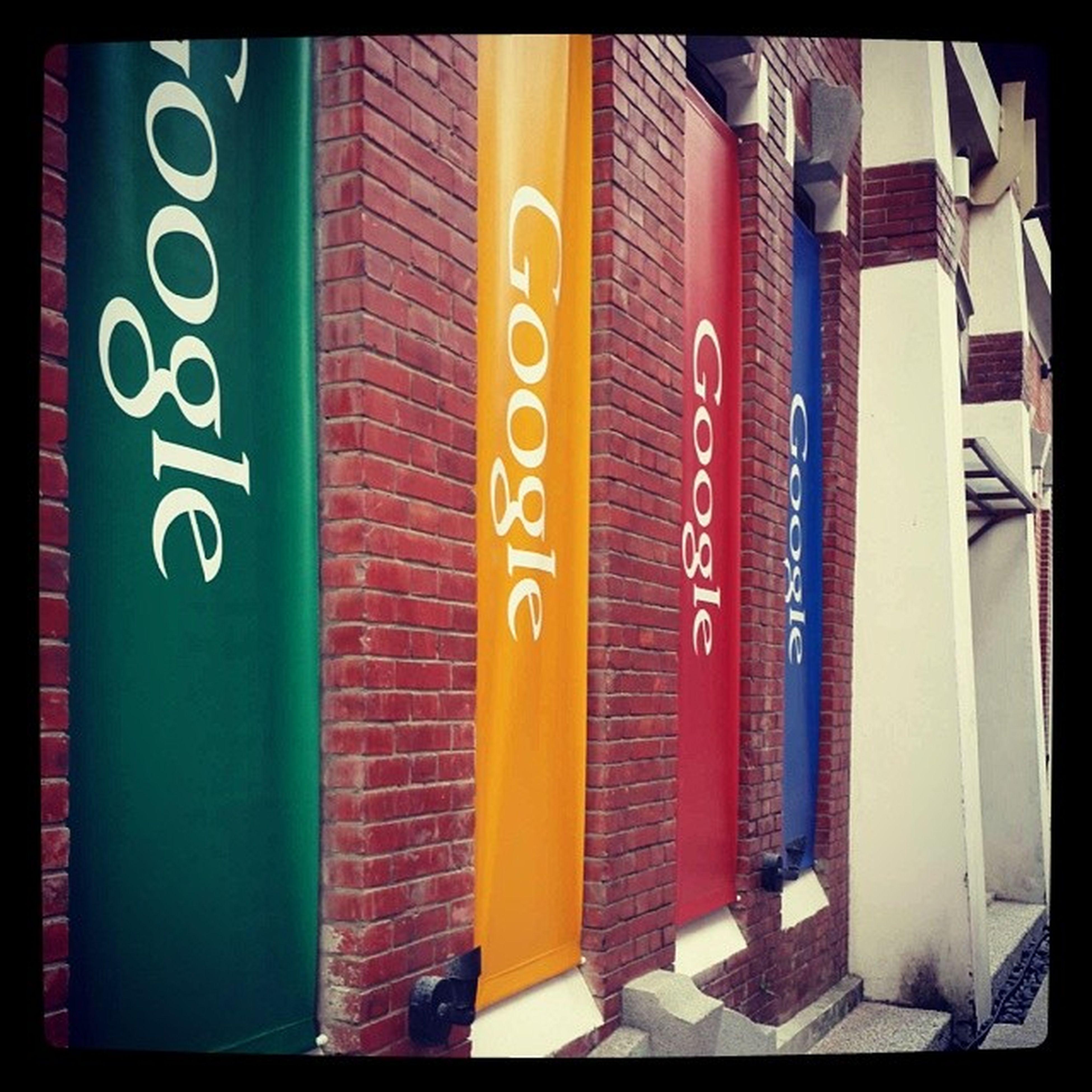Google Adwords 華山