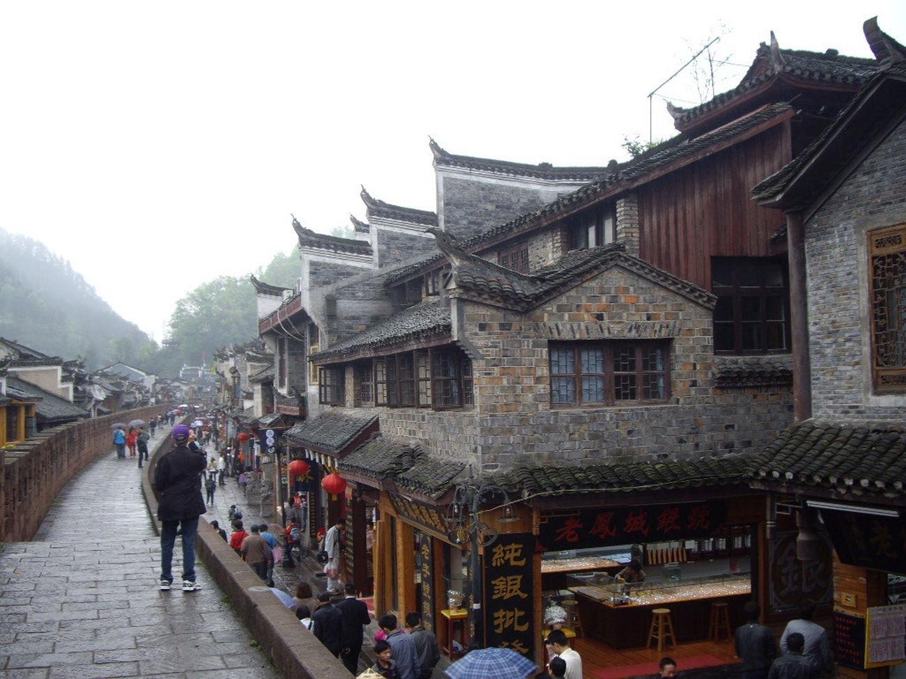 Historic City