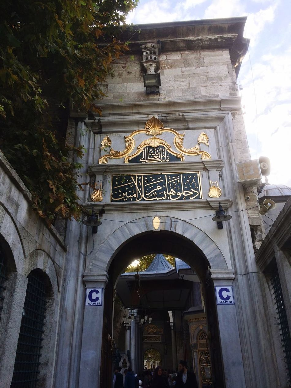 Architecture Arch Built Structure Building Exterior Low Angle View Entrance Clock History Ornate Archway Outdoors Famous Place The Past Façade Architectural Feature Day Place Of Worship Tourism Town Hall Arched Mosque