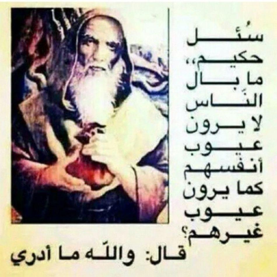 تحشيش نكت love Fun حكيم والله-ما-ادري العراق شلة ضحك فرفشة
