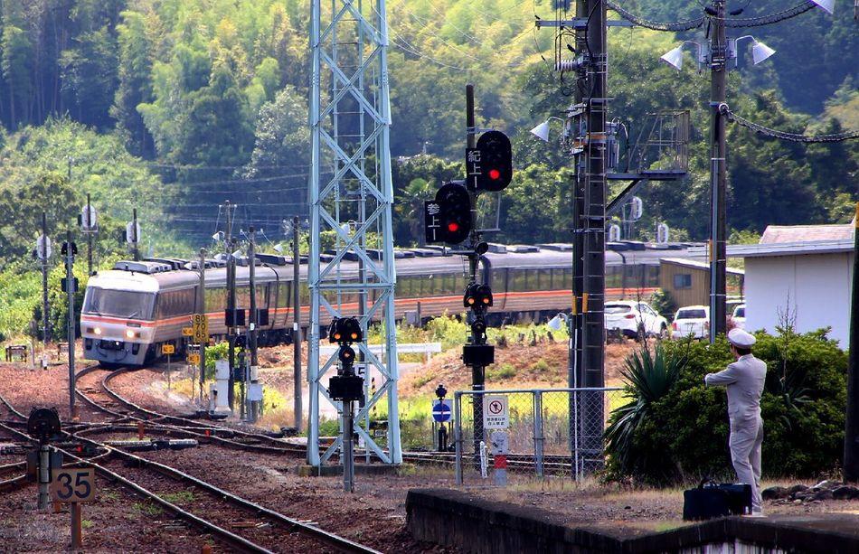 鉄道 駅 Train Station