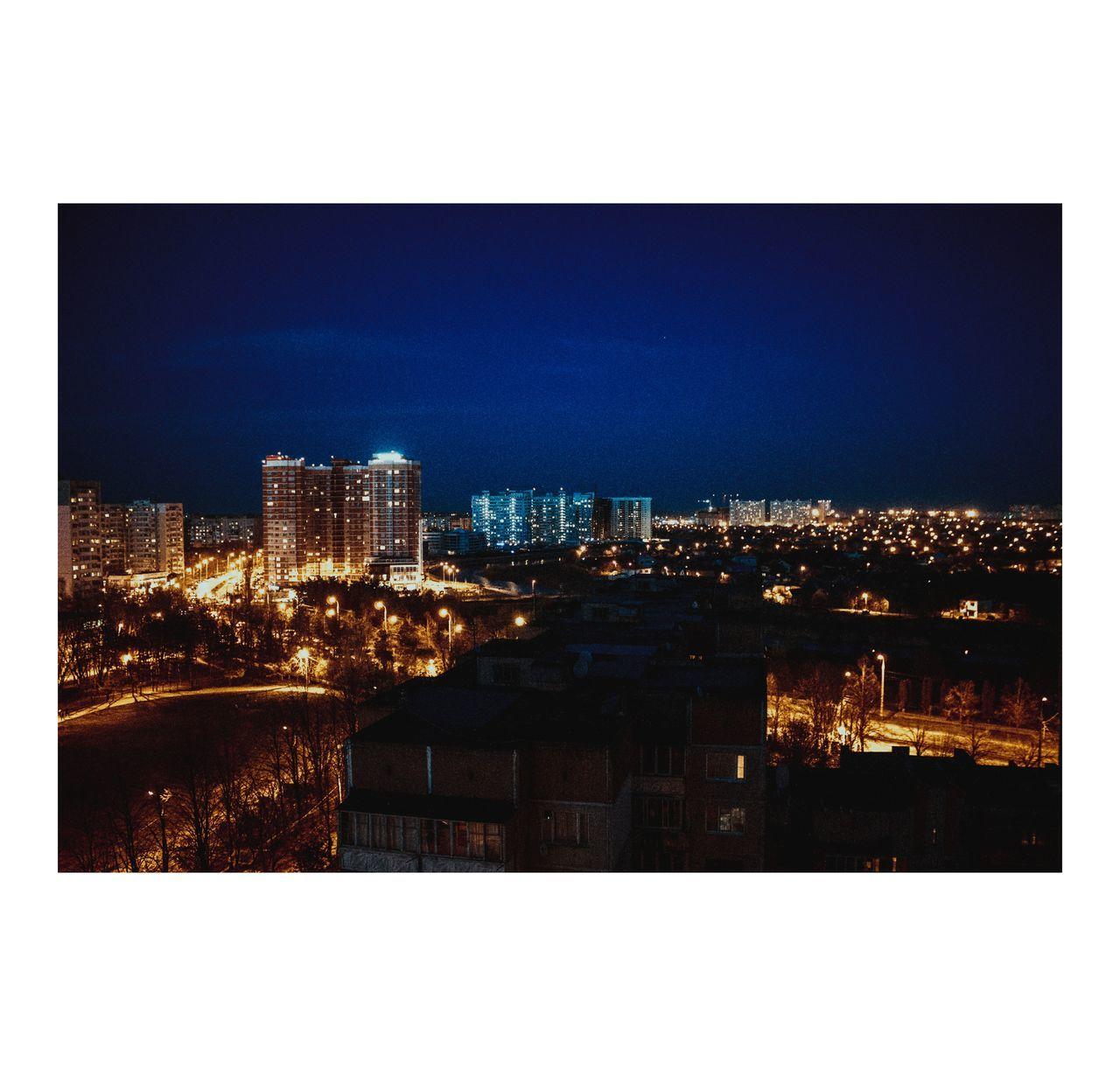 Night Krasnodar First Eyeem Photo