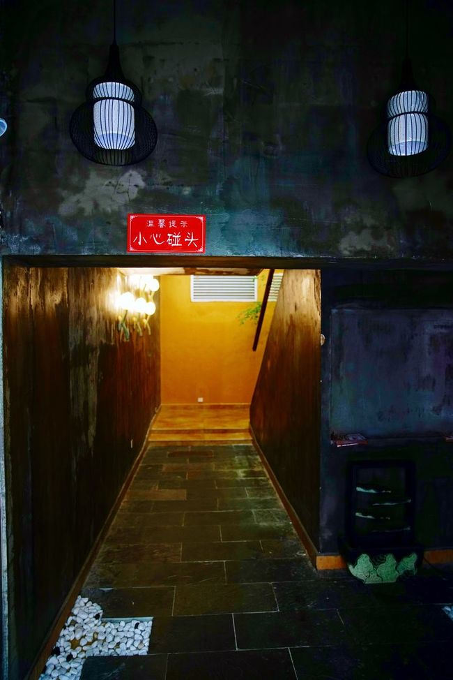 Hunan lane China Text Communication Information Sign Warning Sign Architecture Built Structure No People Exit Sign No Smoking Sign Illuminated Indoors  Road Sign No Parking Sign Day