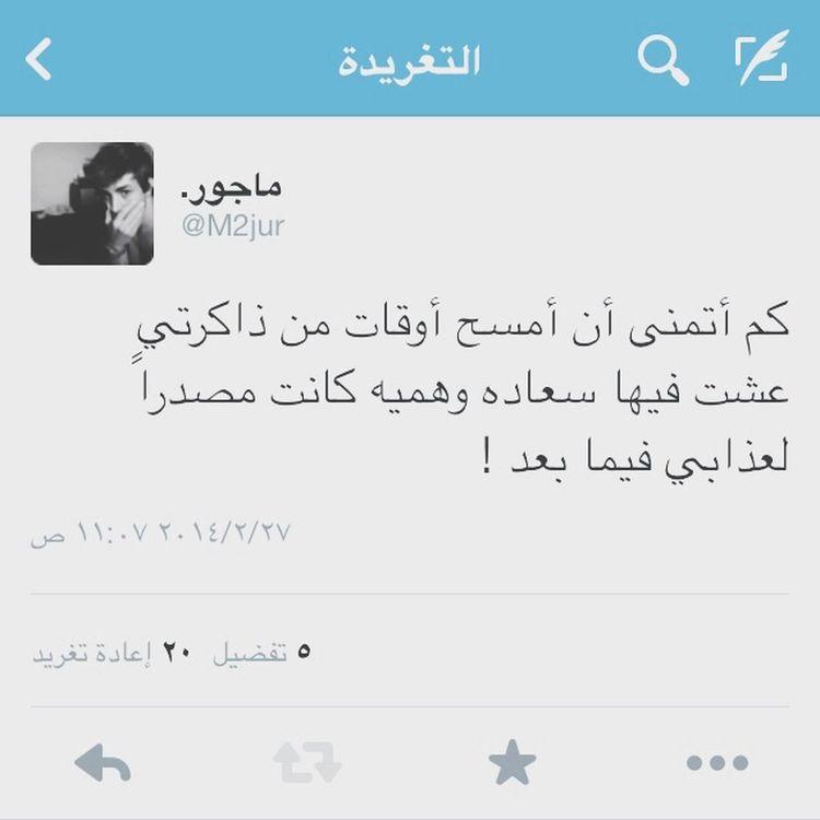 Twitter FollowMeOnTwitter تويتر عرب