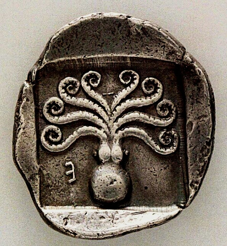 Ancient Greek coin with Octopus.High Ag content. Check This Out Loving Life! My Eyes Expect To Win!