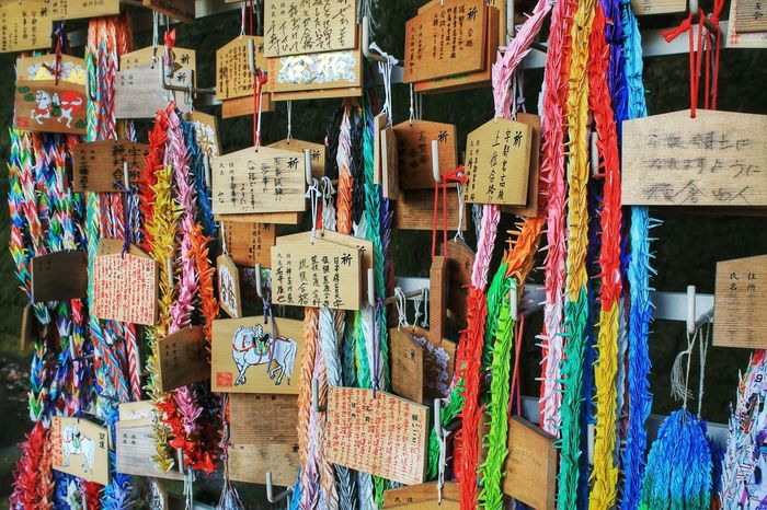 Abundance Arrangement ASIA Buddhism Choice Collection Full Frame Good Luck Hiroshima Japan Japanese  Large Group Of Objects Lucky Charms Multi Colored No People Origami Origami Cranes Religion Shinto Shrine Talisman Temple Variation Variety Wish