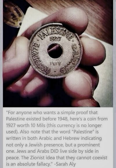 Ancient Coins Palestinian currency back in 1927' living happily amongst eachother why the fighting .