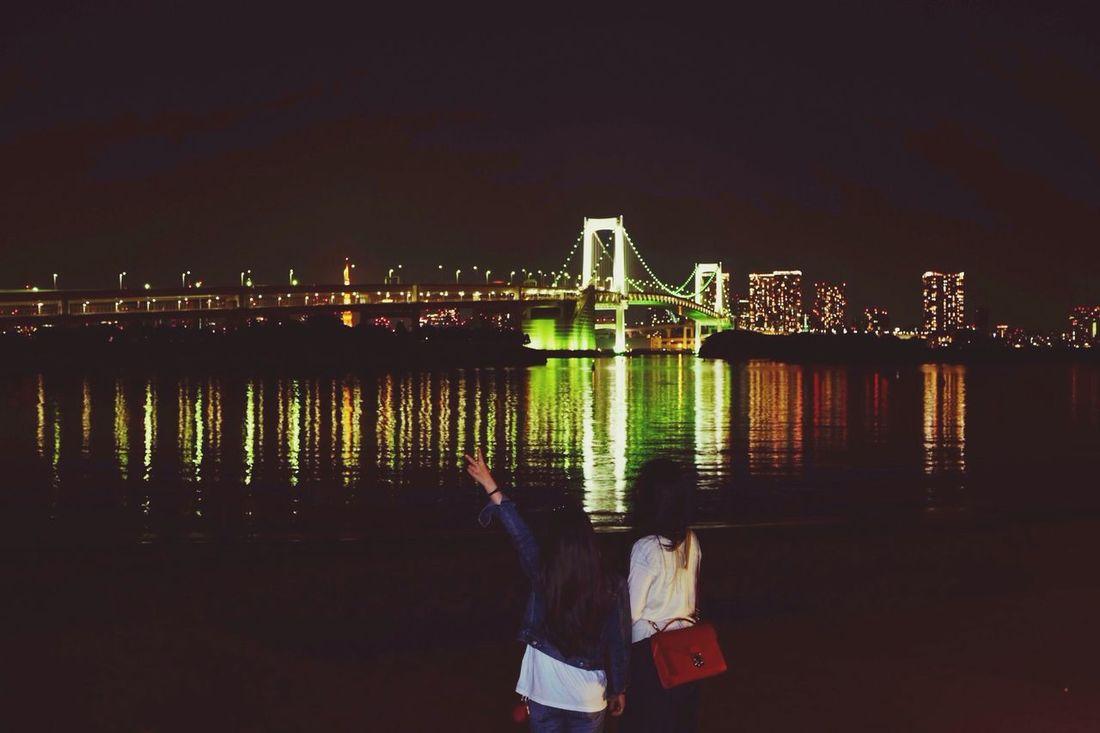 Tokyo Night Lights Love Japan