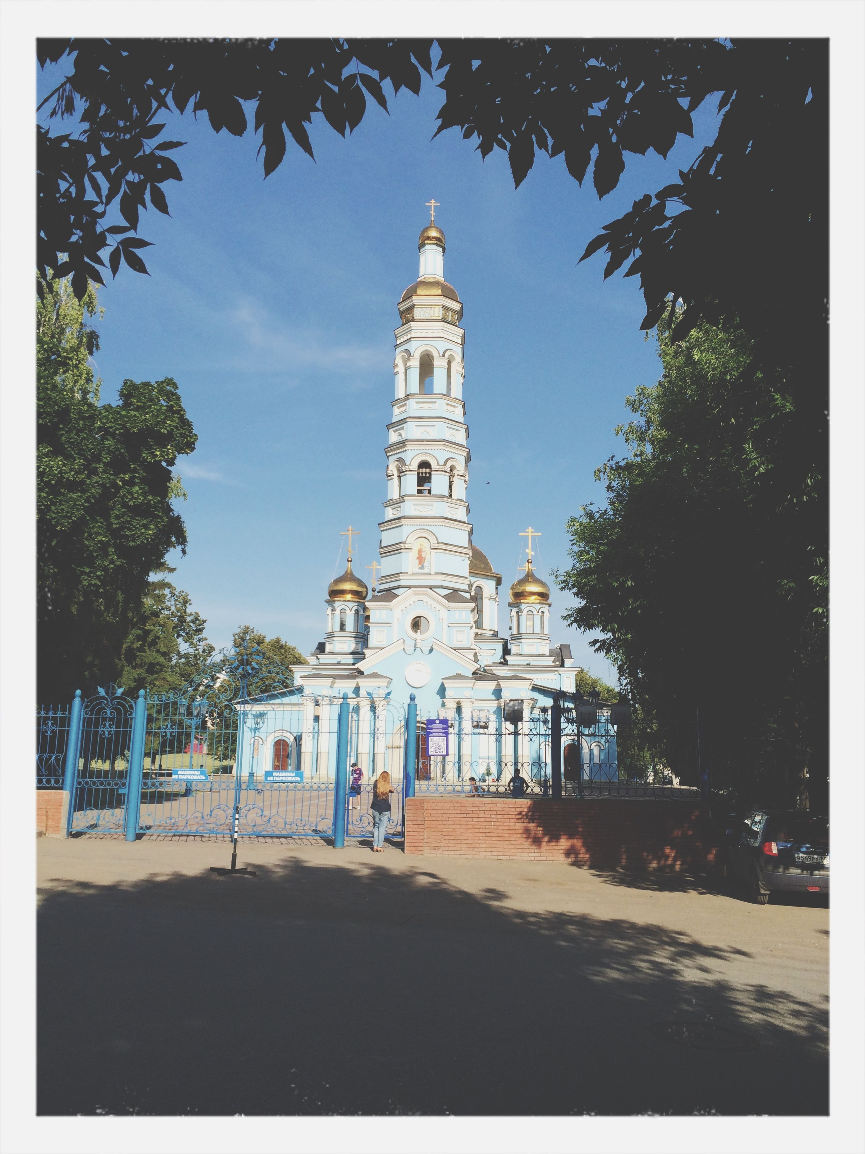 architecture, building exterior, built structure, transfer print, tree, auto post production filter, sky, place of worship, church, religion, incidental people, day, spirituality, history, outdoors, facade, street, sunlight, city