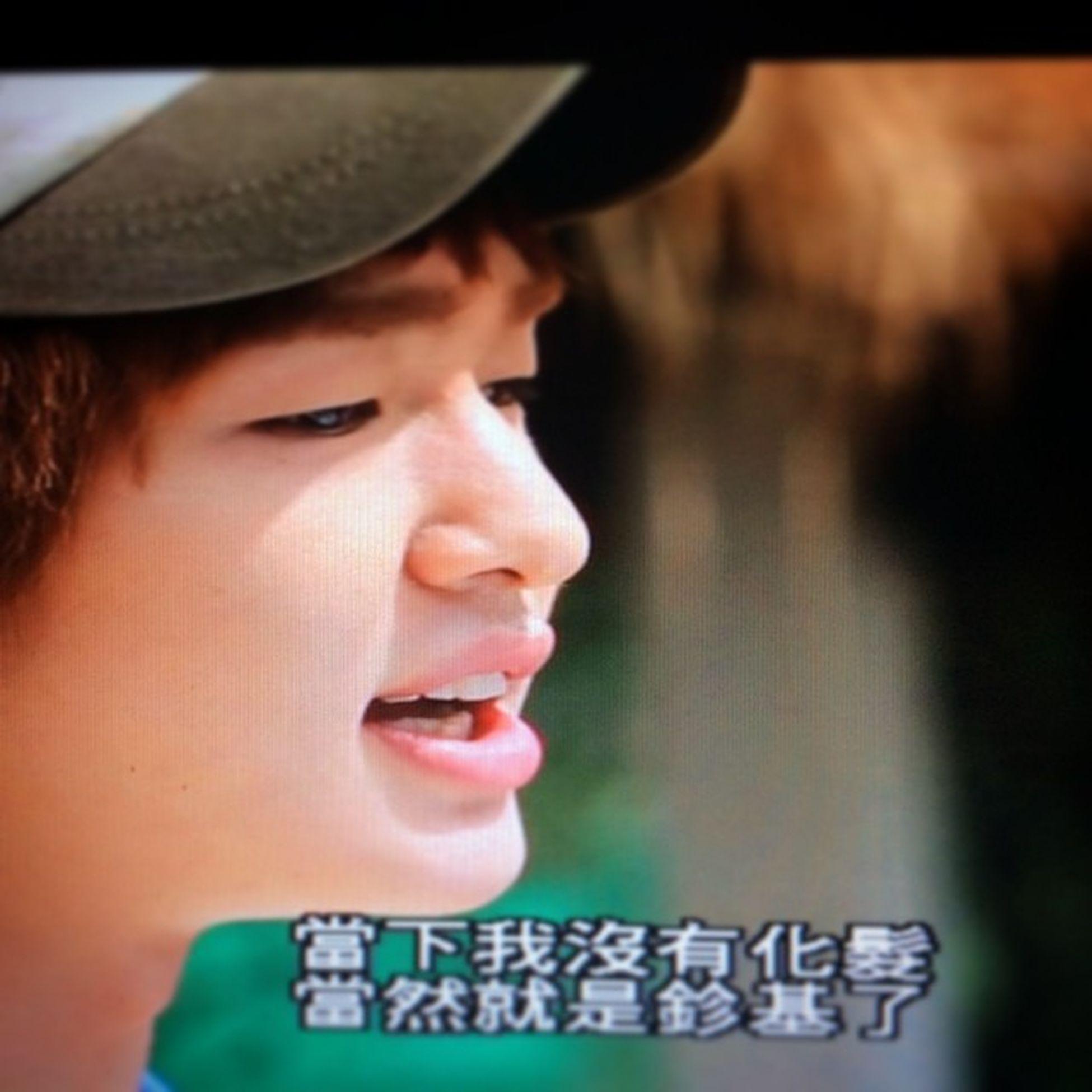 名字很詭異... Shinee ONEW Jinki SurpriseVacation taiwan taichung
