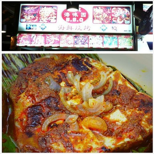 BBQ sambal stingray from my Favourite stall in ChompChomp ! Supper Yummy food instafood foodie fotd foodgram sgfood happytummy burpple