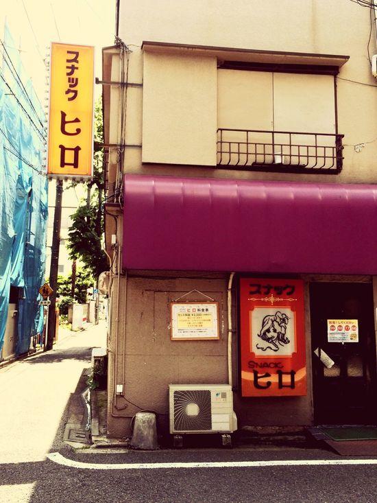 IPhone Photography Streamzoofamily Tokyo,Japan Streetphotography Walking 暑いけど、風はまだ涼しくて湿度も高くないね🚶🏻😊✋🏻🎵✨