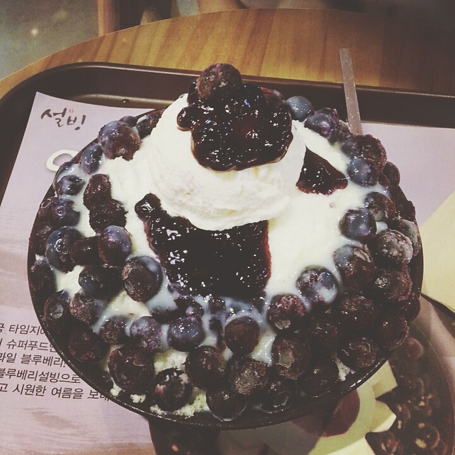 설빙 Blueberry Ice 블루베리팥빙수 블루베리빙수 First Eyeem Photo