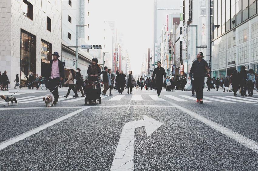 People City Street Tokyo Japan