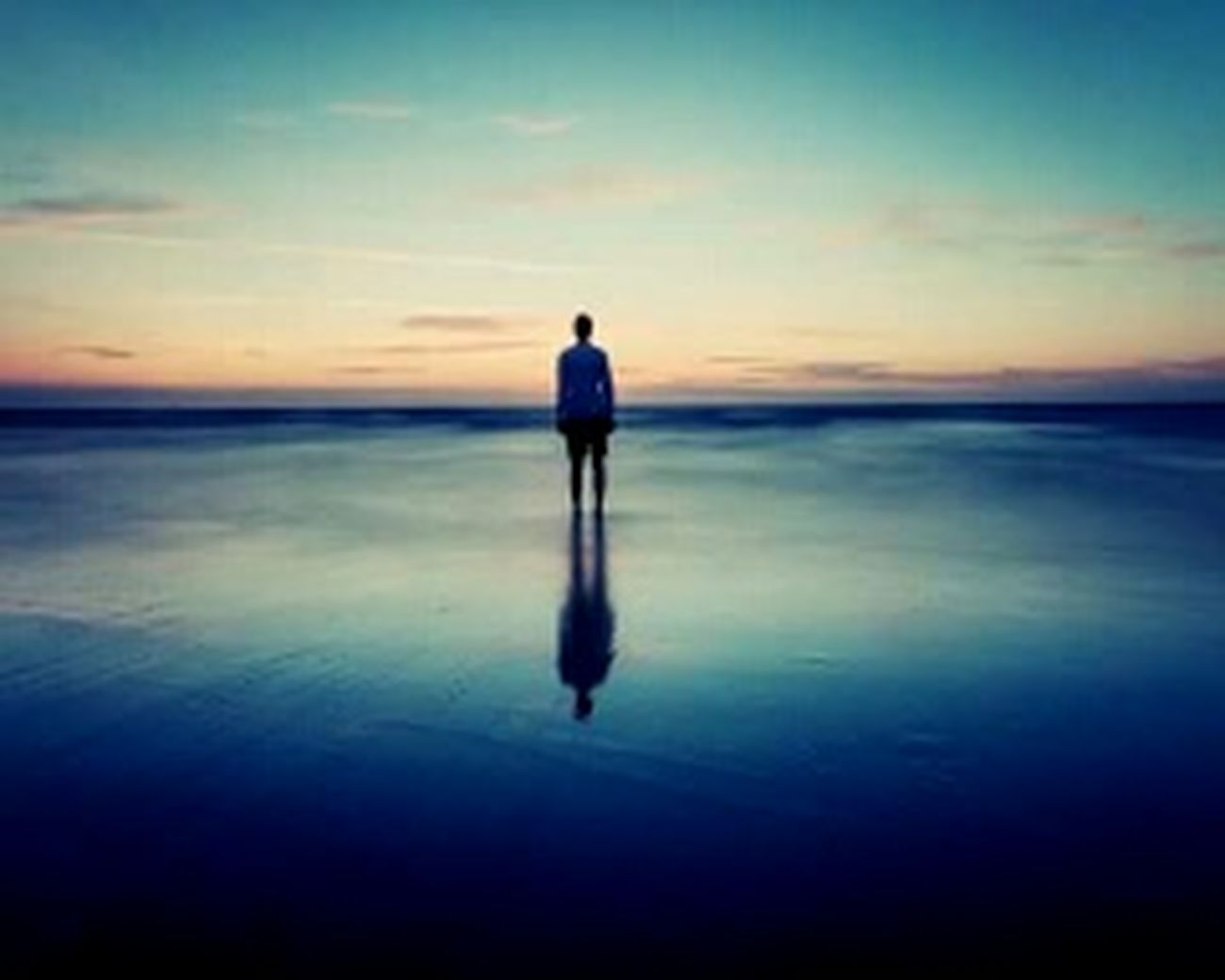 ความเหงา