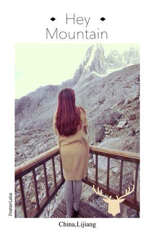 Hey mountain