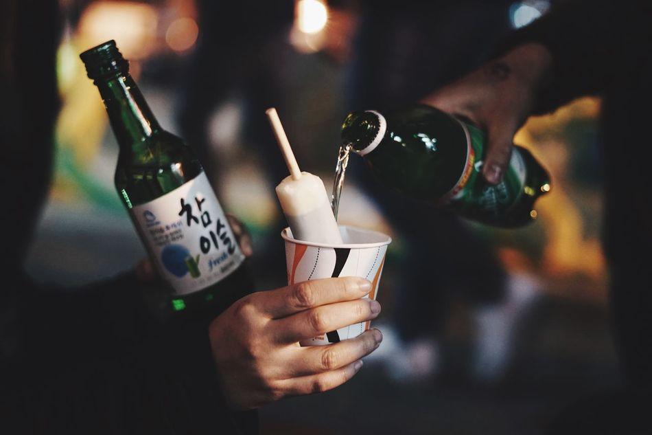 Drink Food And Drink Hand Party Enjoying Life Enjoy Good Best  Soju