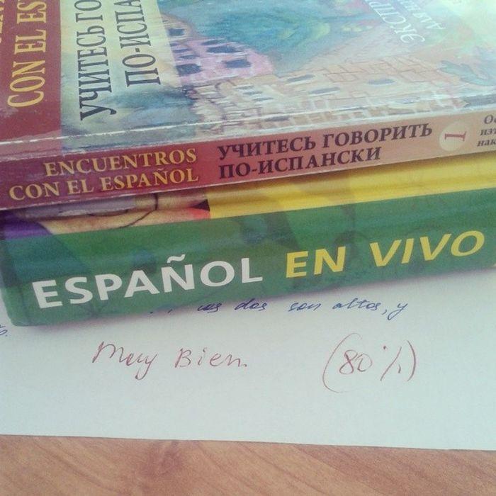 Всё не так плохо, как я думала) Pfur RUDN Español