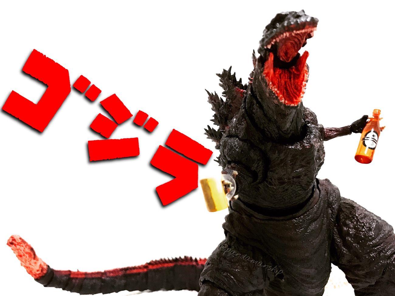 More Drinks!!!!! Figurefie Toyark Toyartistry Kaiju Gojira Monster Godzilla
