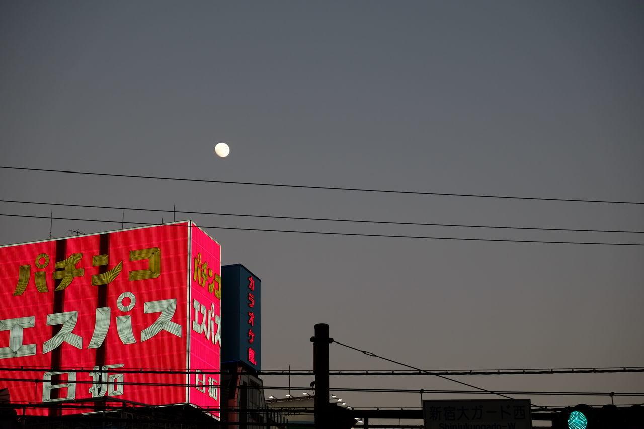 Sky Night Vacations Travel Photography Japan Photography Through My Lens Fujifilm XE1 Fujinon 18-55mm