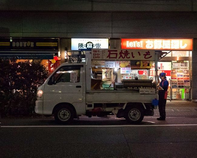 Vending Vending Cart Night Shop Streetphotography People Snapshot On The Road CityWalk Street Light City Life Nightphotography Night Lights at Hatsudai 初台 , Tokyo Japan