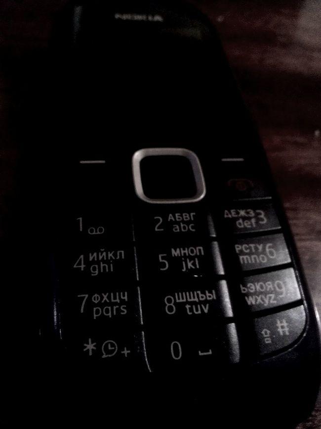 мой IPhone
