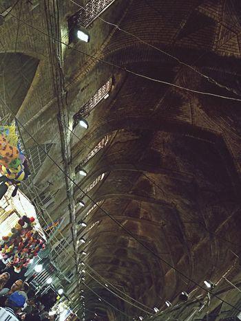 Look Up And Thrive iran_shiraz