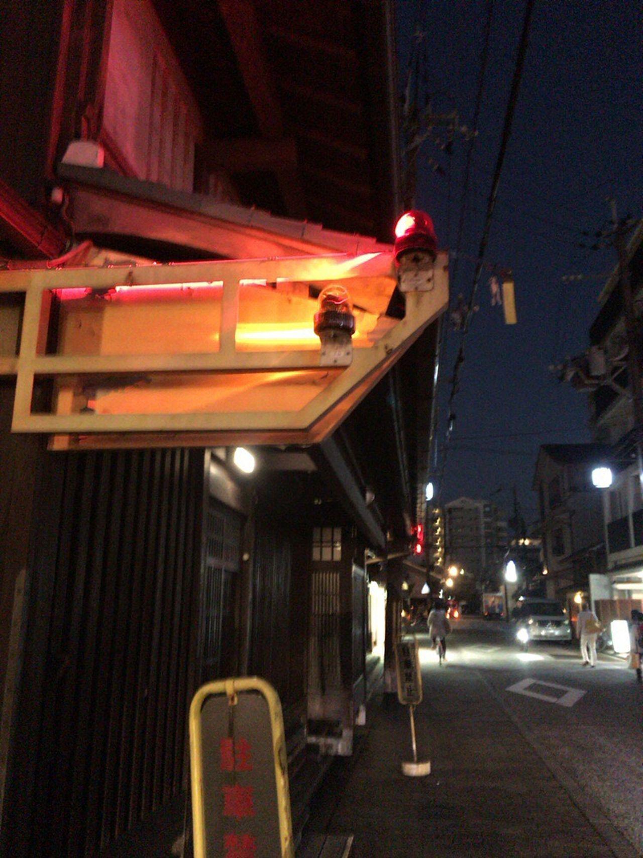 Kyoto Tradisional Kyoto,japan Japanese Traditional Street Kyoto Tradisional Street Kyoto Street Kyoto NIght Lights Kyoto Night Street