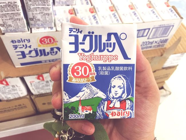 渴了嗎?喝口奶吧。thirsty?drink some milk . Milk Thristy Healthy Cow
