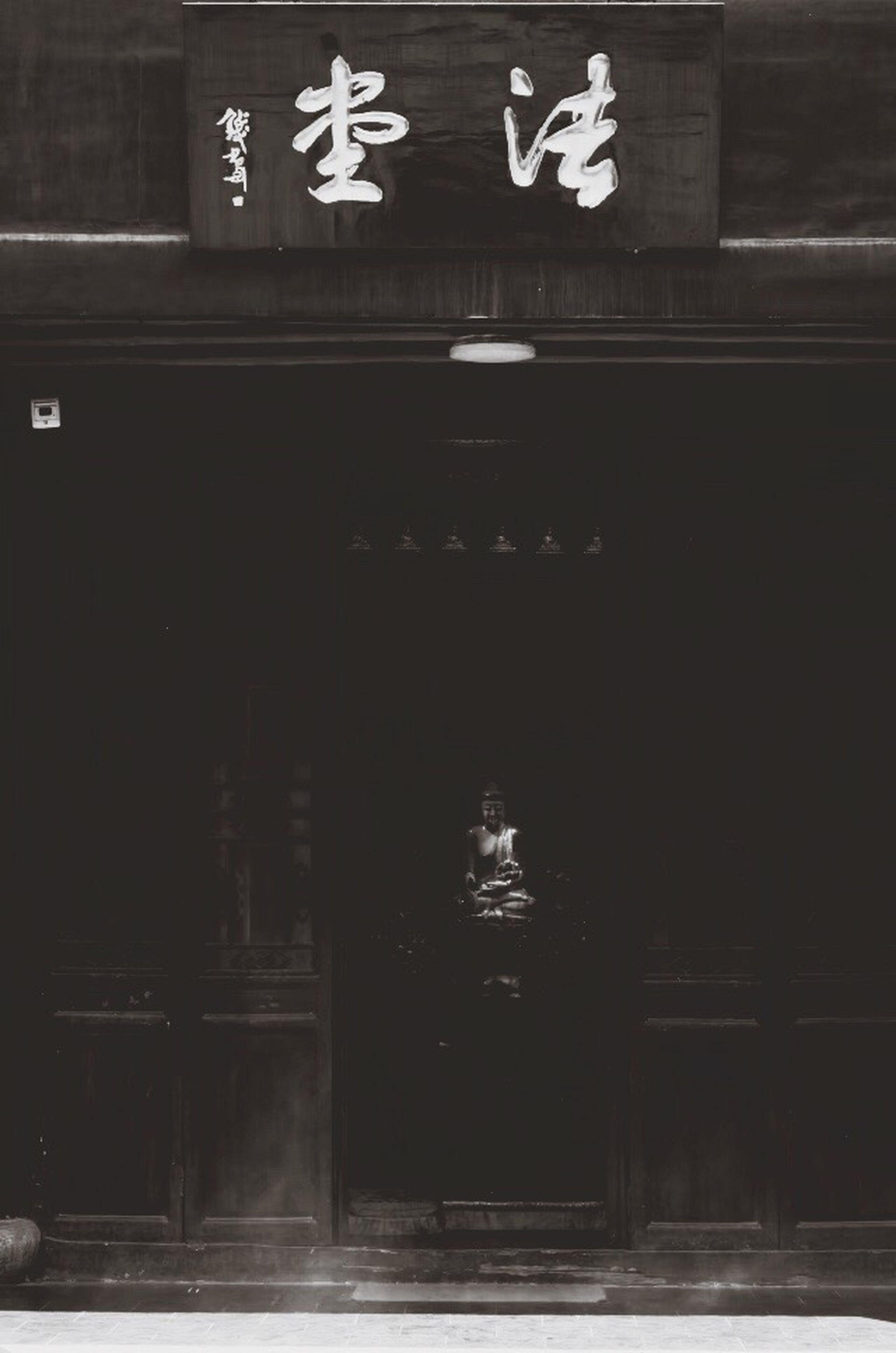 indoors, illuminated, no people, night, architecture