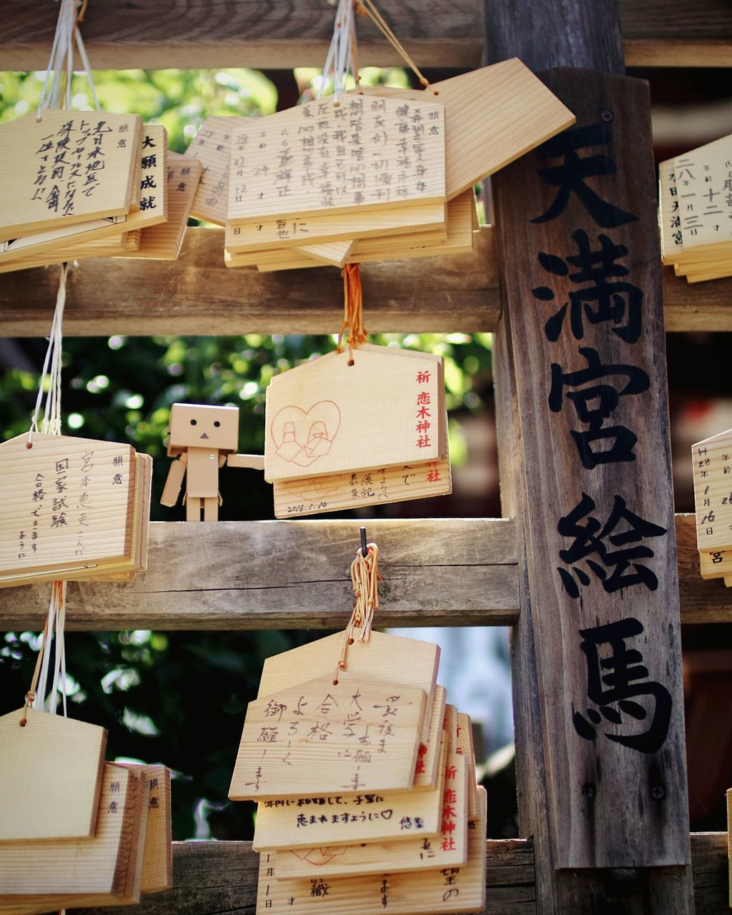 text, hanging, communication, wood - material, hope, spirituality, religion, no people, day, place of worship, variation, message, cultures, shrine, abundance, tradition, large group of objects, luck, outdoors, focus on foreground, close-up