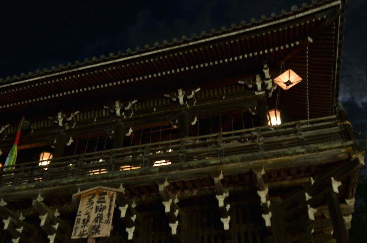 夜の東大寺 二月堂 Wooden Architecture Low Angle View Night Photography Illuminated Architecture Light And Shadow Nigatsu-do Toudaiji Nara,Japan Travel Photography Travel Destinations March 2017