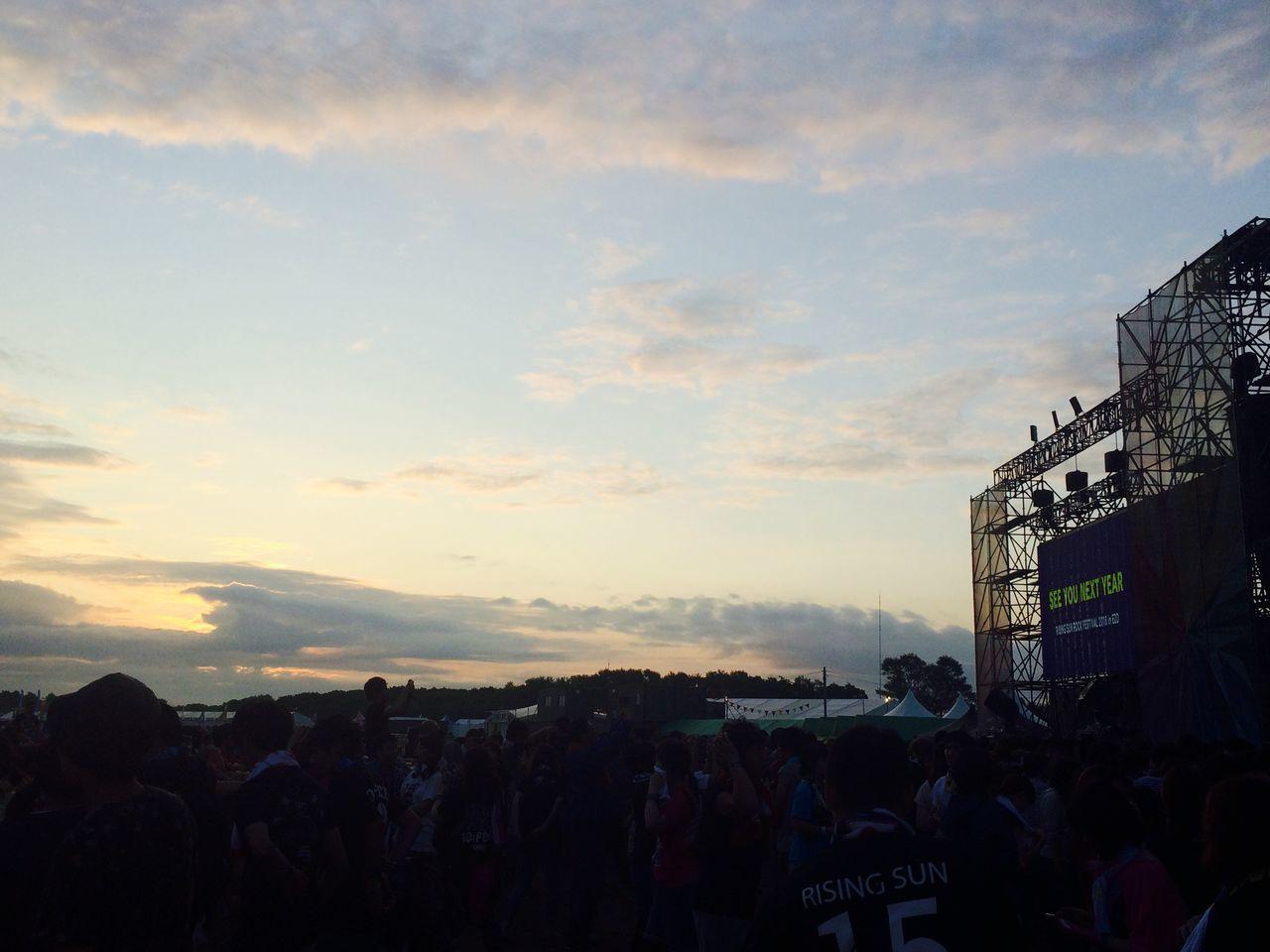 Rising Sun Rock Festival 2015