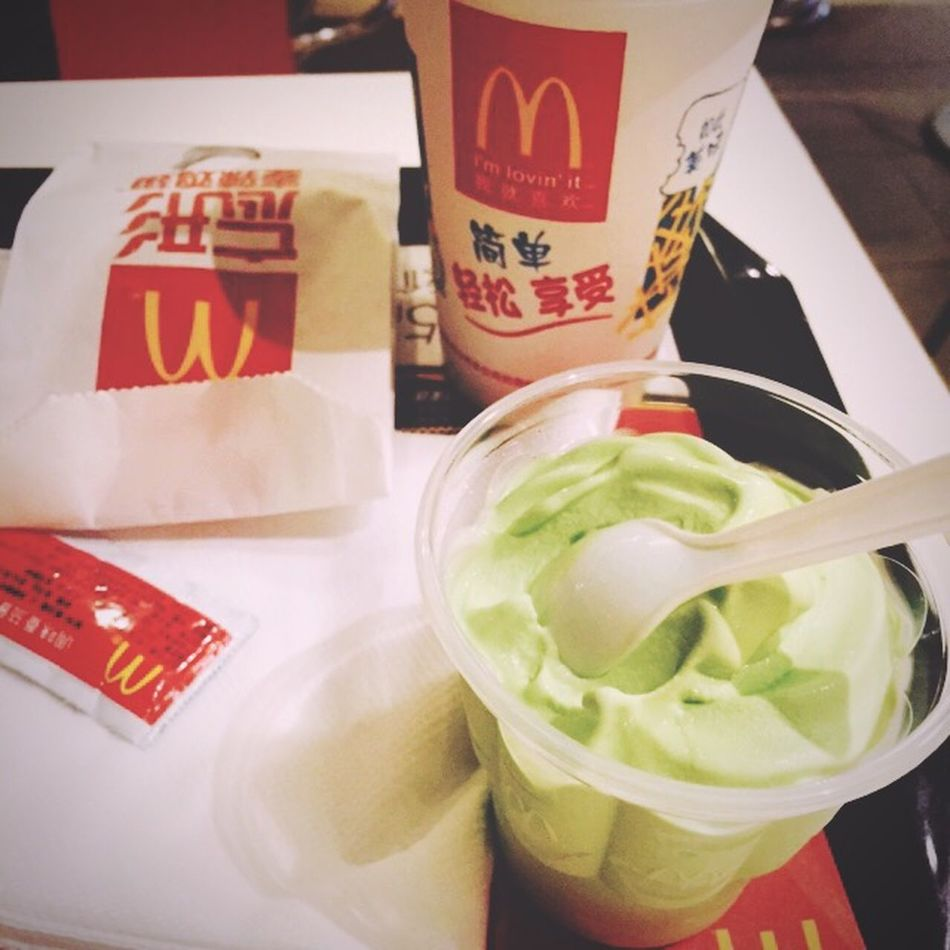 抹茶🍵 Smile :) Happy Enjoying Life Hello World Lirener McDonald's